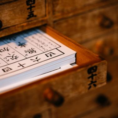 Additional Language - HSK Chinese